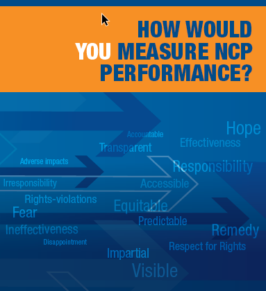 How would You Measure NCP Performance?